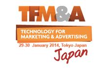 UBMジャパン「マーケティング・テクノロジーフェア 2014」
